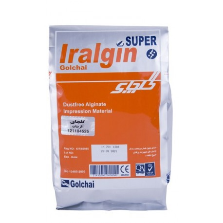 آلژینات آلژینات سوپر - گلچای