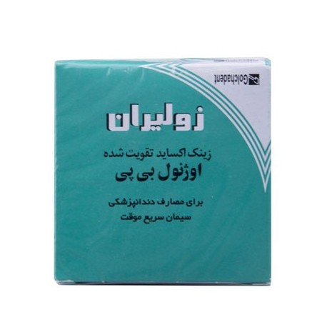 پانسمان موقت و کویت زولیران -گلچادنت