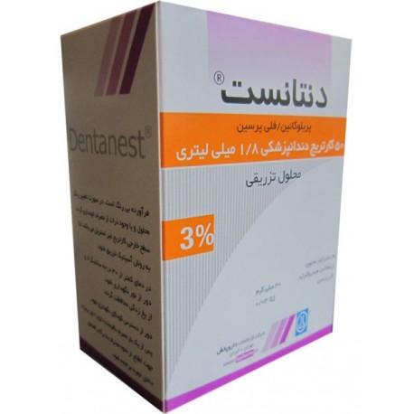 مواد بی حسی ماده بی حسی دنتانست 3% - داروپخش